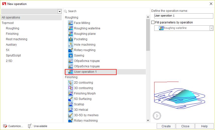 User operations - SprutCAM 12 All lang User Manual